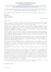 Interview authorisation